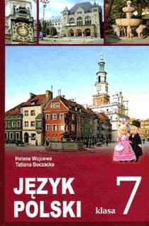 Скачати підручник 7 клас Польська мова Войцева 2015 рік