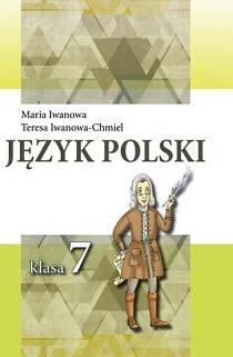 Скачати підручник 7 клас Польська мова Іванова 2015 рік